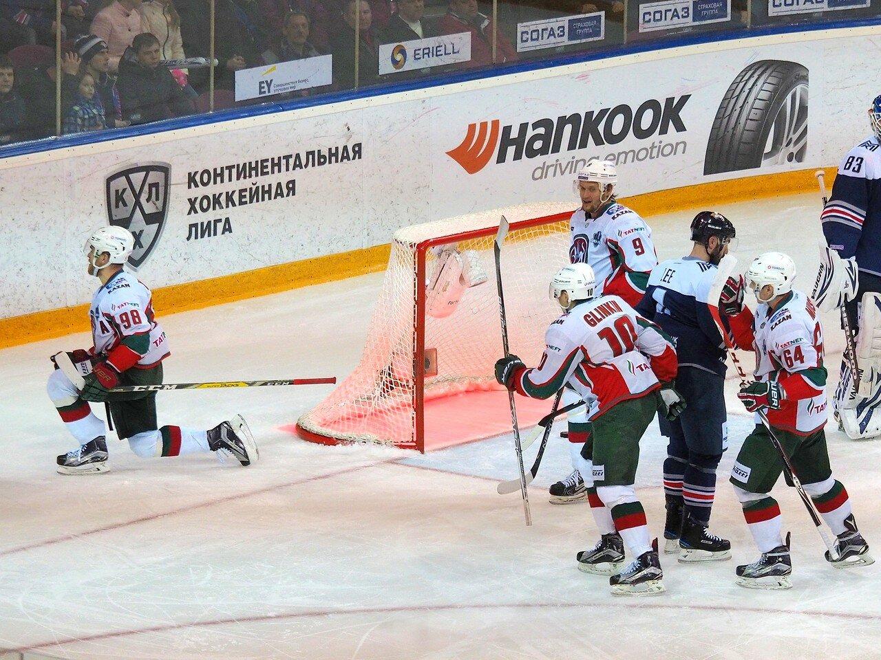 74 Первая игра финала плей-офф восточной конференции 2017 Металлург - АкБарс 24.03.2017