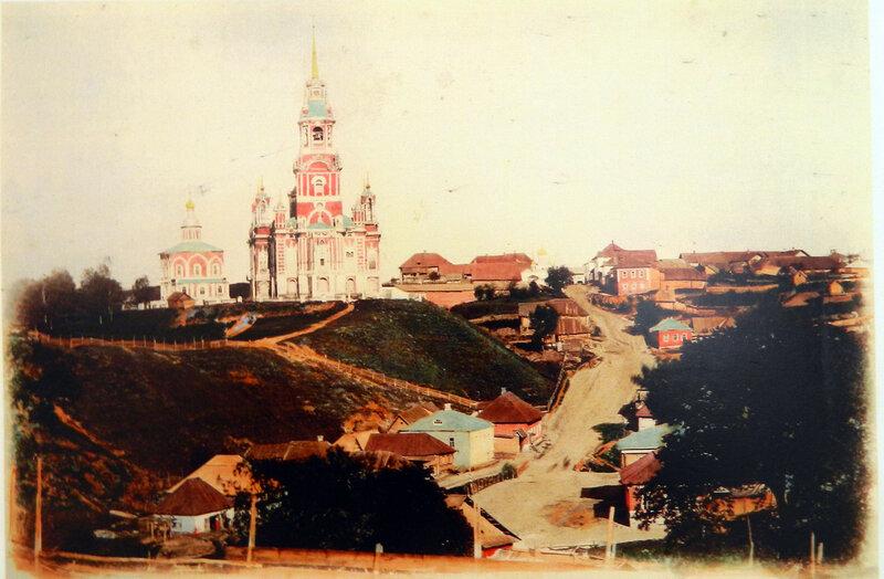 1870 Можайск. Старая Смоленская дорога. М. Настюков.jpg