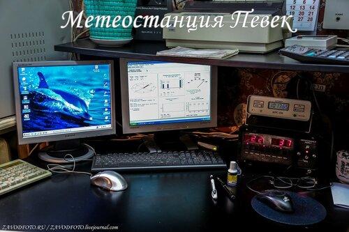 Метеостанция Певек.jpg