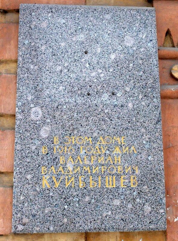 Ленинский и Самарский районы 548.JPG