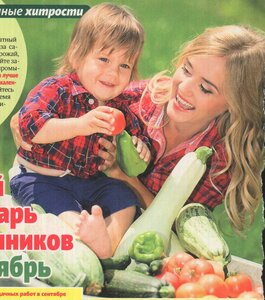 https://img-fotki.yandex.ru/get/117578/19411616.5b2/0_125fe9_b9718eac_M.jpg