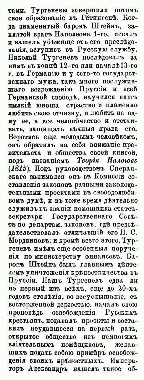 https://img-fotki.yandex.ru/get/117578/199368979.cf/0_21dce1_446c73ff_XXXL.jpg