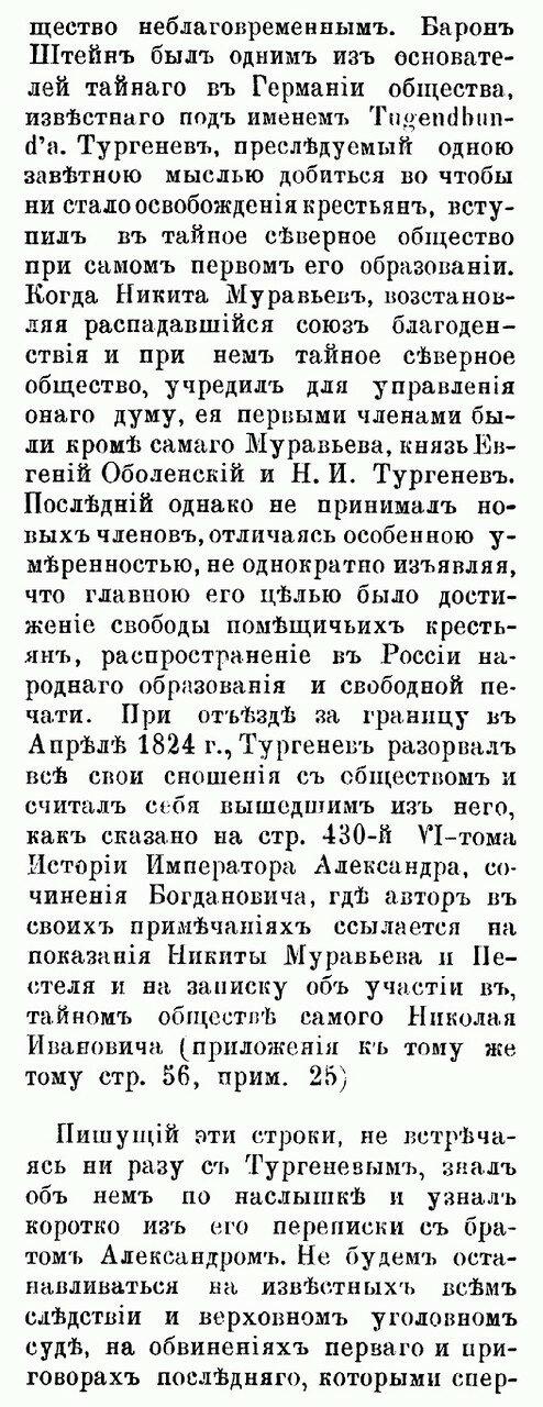 https://img-fotki.yandex.ru/get/117578/199368979.cf/0_21dce2_5eea7a83_XXXL.jpg