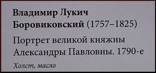 https://img-fotki.yandex.ru/get/117578/200531898.83/0_184170_92a269b0_L.jpg