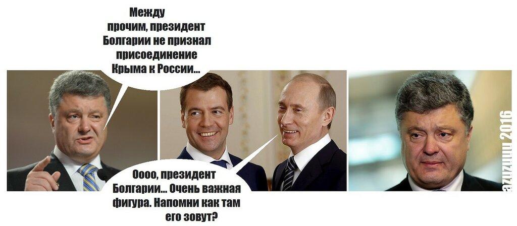 Новости болгарии на русском языке сегодня