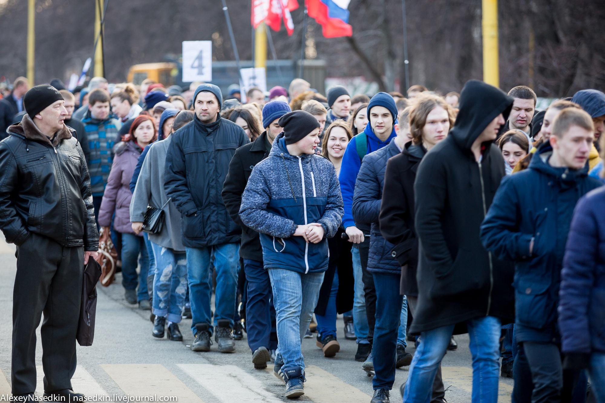 КРЫМНАШ-2017. Как люди шли на народный праздник (ФОТО) GA8A5287.jpg