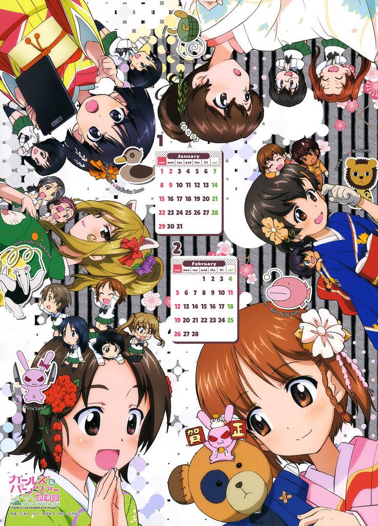 Girls und Panzer - 2017 Calendar - 01-02