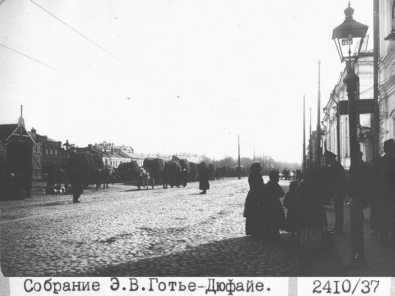 8. Смоленская-Сенная площадь.