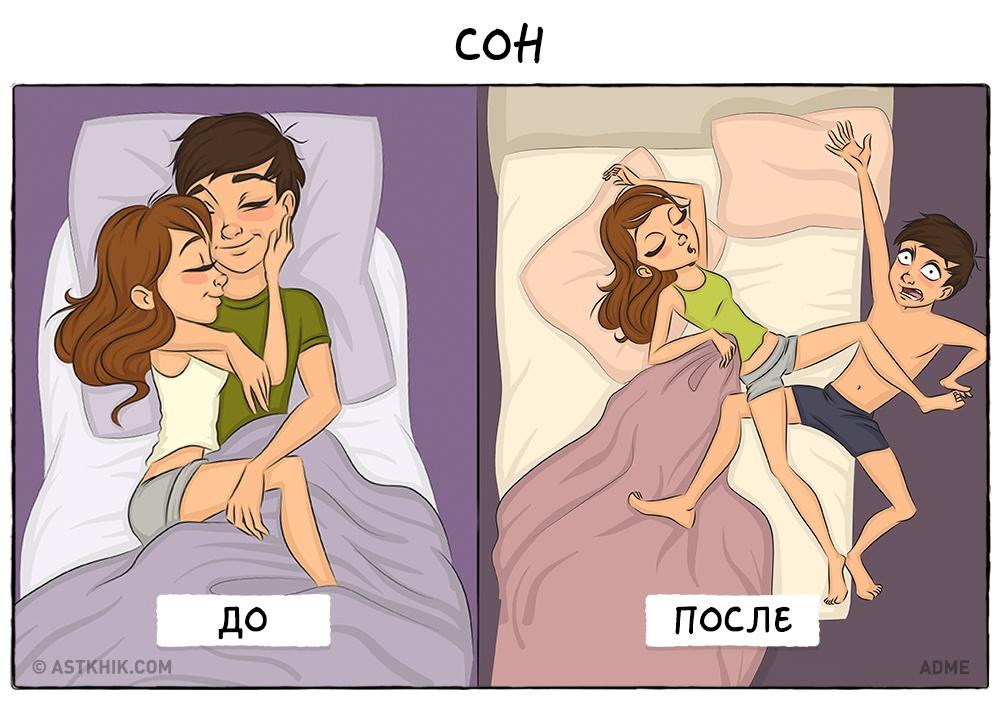 Смешные, смешные картинки про отношения парня и девушки