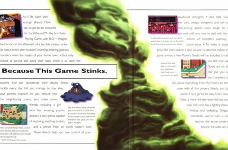 Зловонный разворот в журнале об играх Nintendo Power, смысл размещения которого непонятен до сих пор
