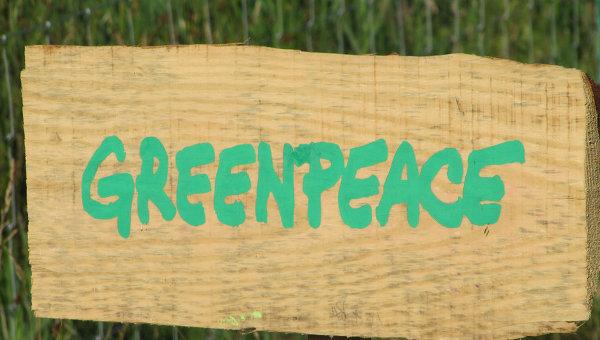 Схваченные днем экологи отпущены из милиции