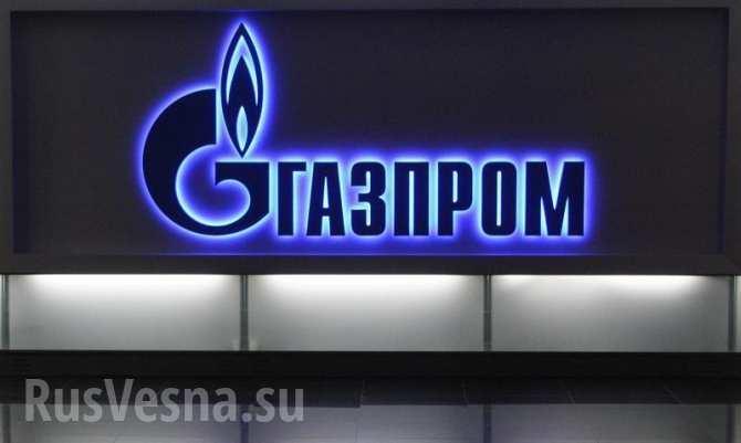 Ссамого начала года «Газпром» нарастил экспорт вдальнее зарубежье на11,8%
