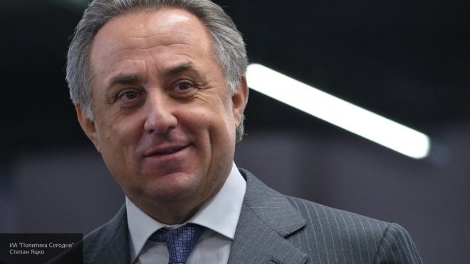 Сборная РФ пофутболу сыграет контрольный матч сБельгией