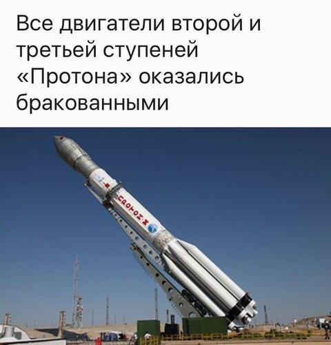 космические программы