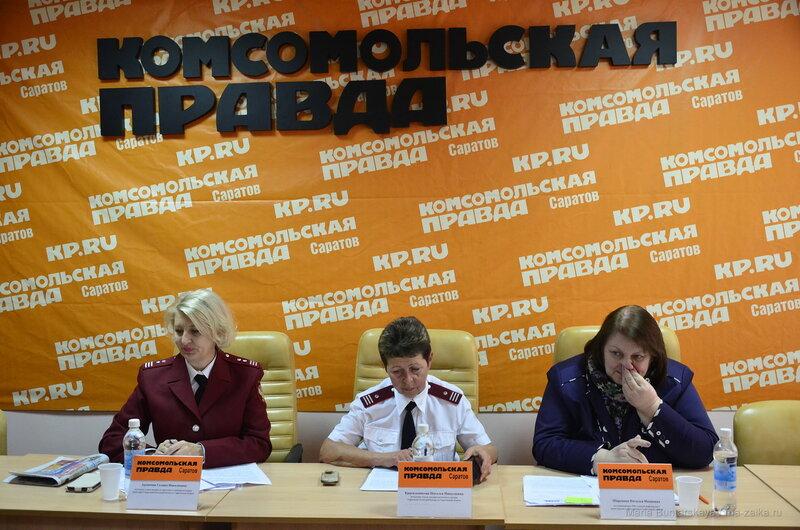 Саратов, Комсомольская правда, 30 сентября 2016 года