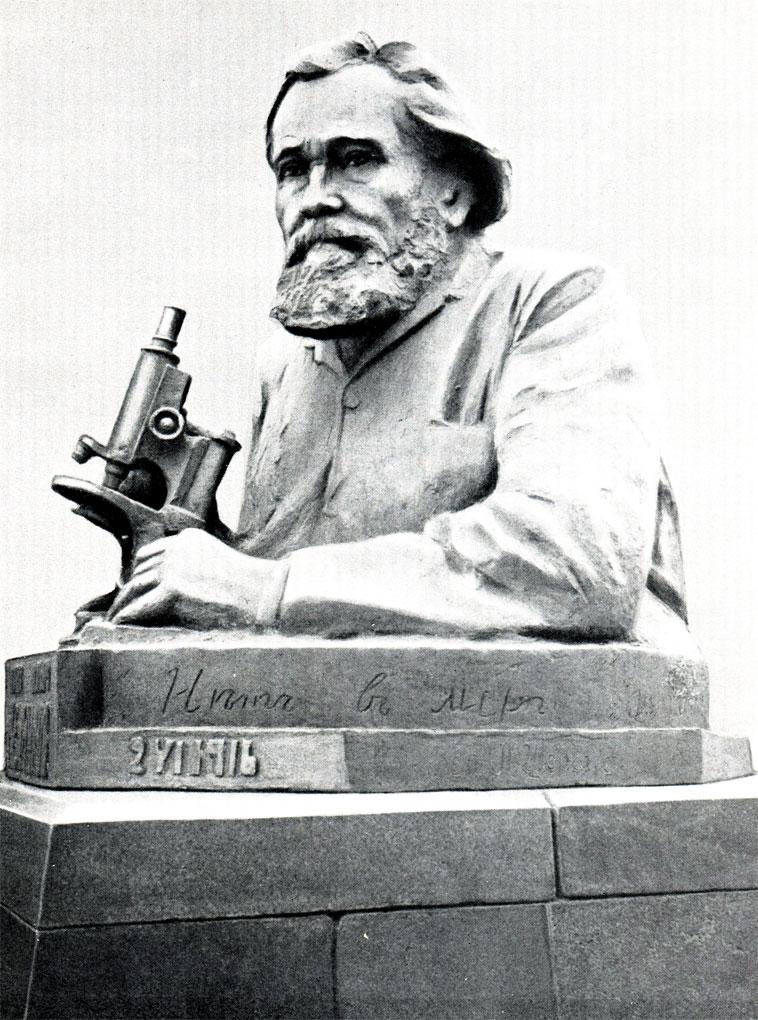 Памятник И. И. Мечникову. 1934 г.
