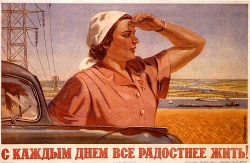 Сравнение Москвы и NY за которое могли посадить в СССР