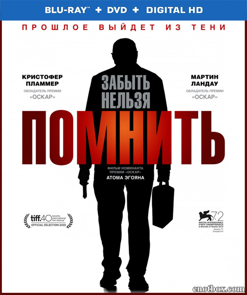 Помнить / Remember (2015/BD-Remux/BDRip/HDRip)