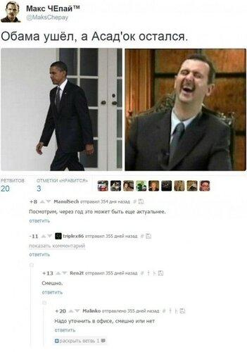 Полит юмор и не только