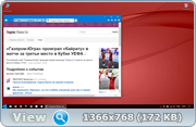 Windows 10 Pro Lite x64 RU 1703 (15063) by vlazok 30042017