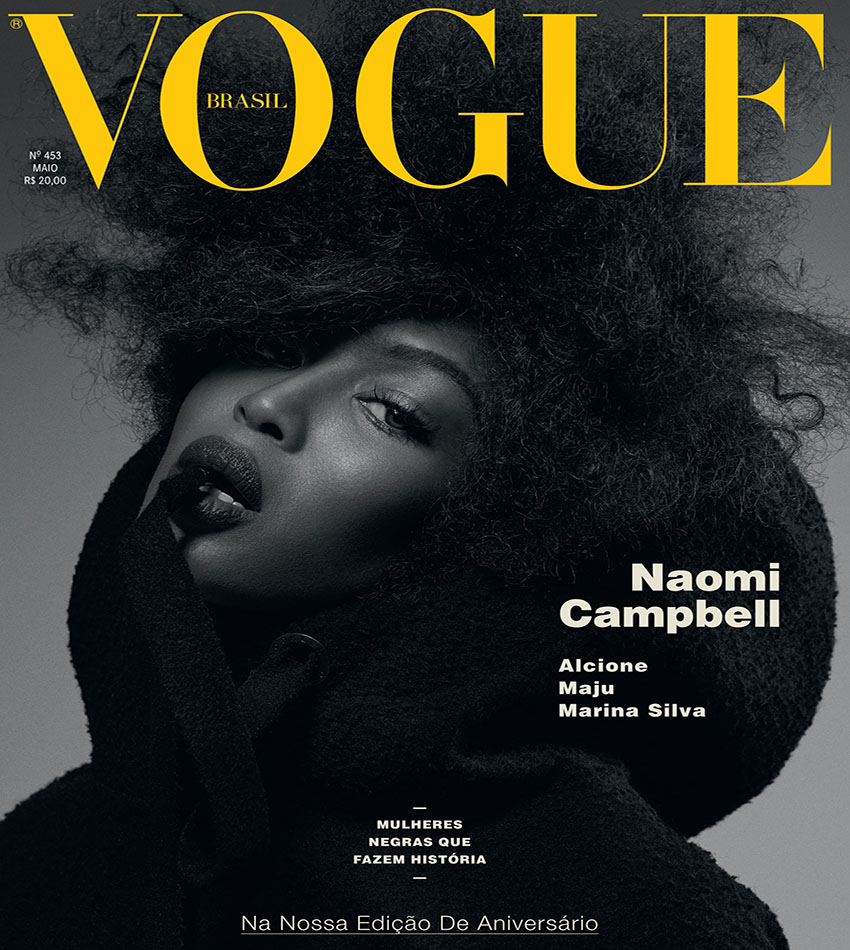 Naomi Campbell by Gui Paganini for Vogue Brasil (May 2016)