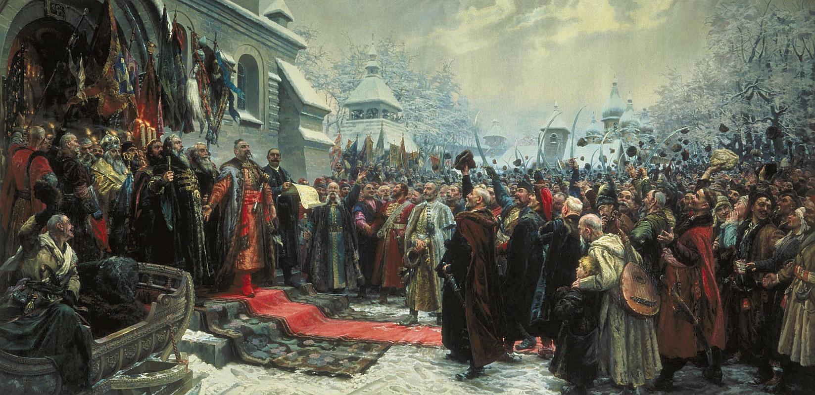 Хмелько Михаил, Навеки с Москвой, навеки с русским народом, 1951 г.