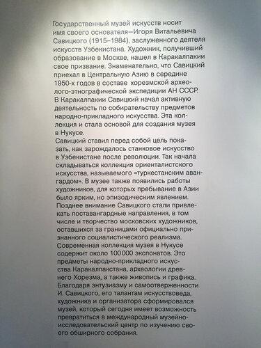 _IMG_4622.jpg