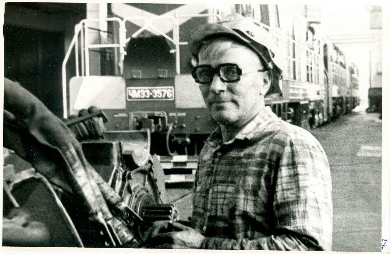1970-е. Слесарь локомотивного депо Челябинск Евгений Евгеньевич Половинкин