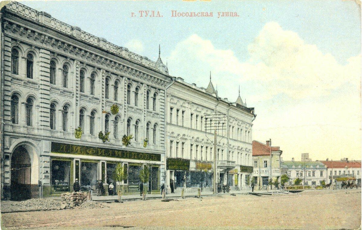 Посольская улица. Булочная И. М. Филиппова