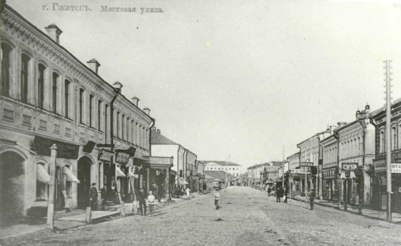 Мостовая улица