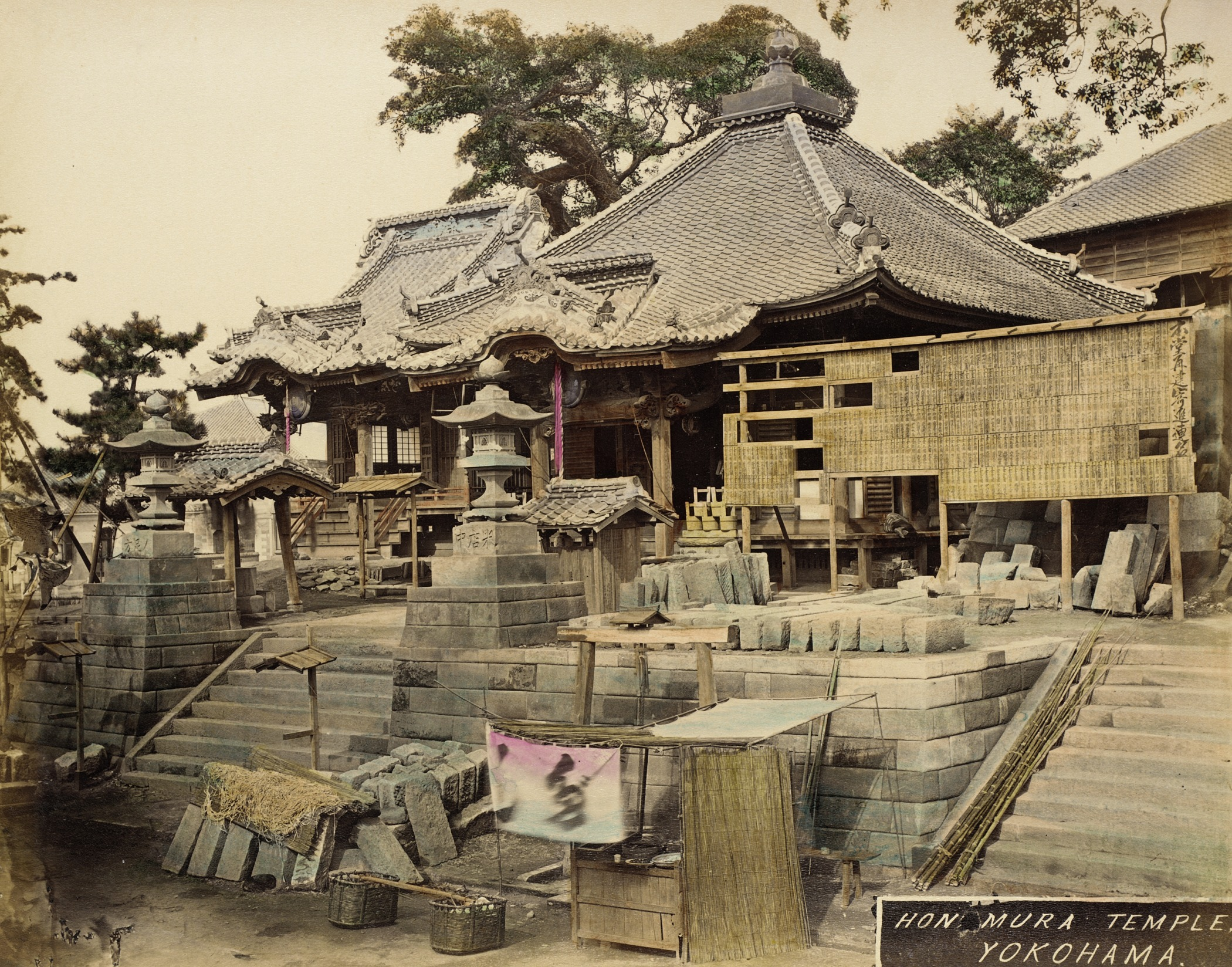 Йокогама. Храм Хон Мура