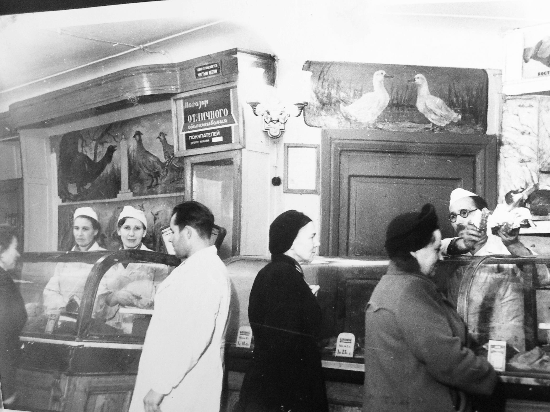 1951 год. Москва, Таганская площадь. Магазин Продукты