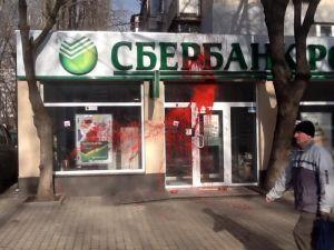 ПС присоединился к бойкоту российского бизнеса в Украине