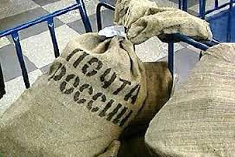 Вооруженный грабитель вынес из банка в Москве 21 млн рублей