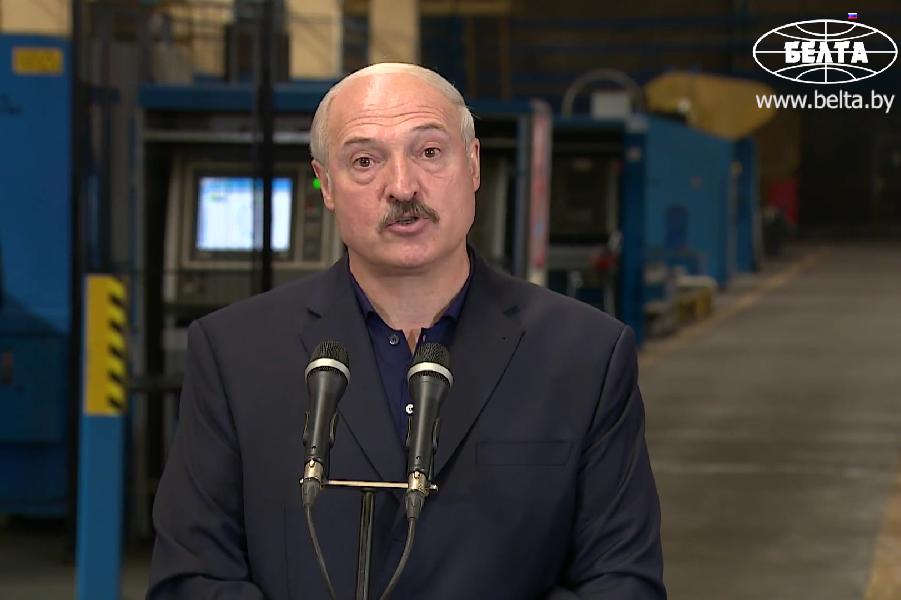 Выступление Лукашенко.png
