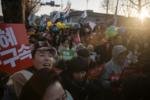 Южная Корея против Пак Кын Хе (7).png