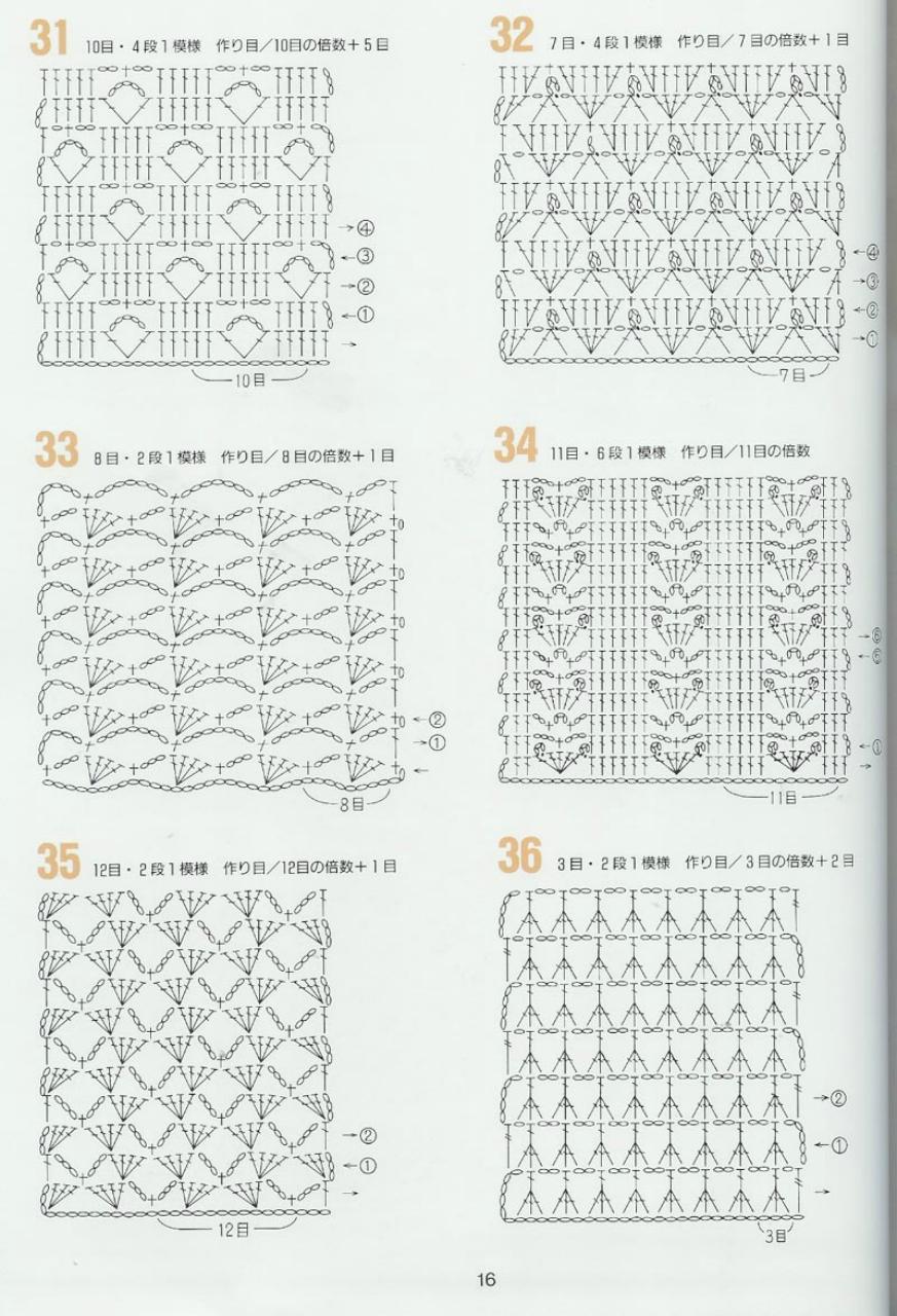 ВЯЗАНИЕ : узоры и схемы 5