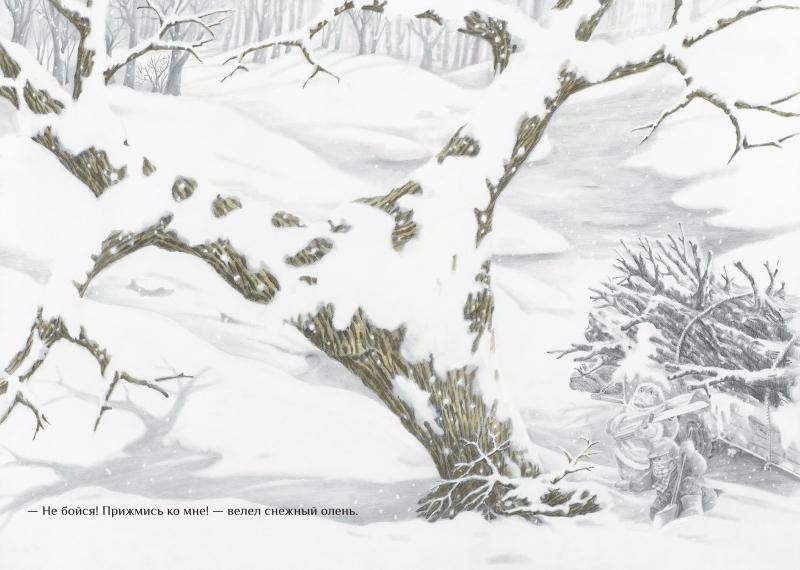 The Snow Deer_4.jpg