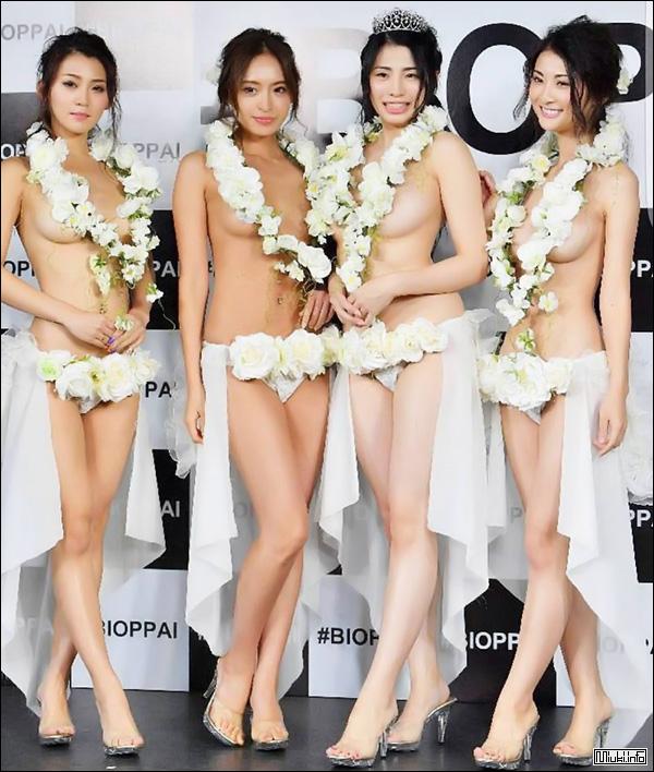 Конкурс красоты - Лучшая грудь Японии 2016