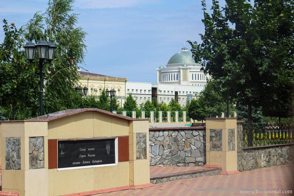 Грозный, путешествие, экскурсия, Кавказ, Грозный, город республика, Чеченская Чечня