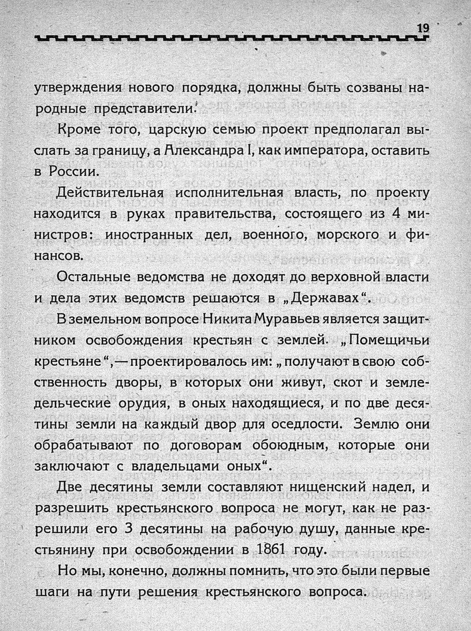 https://img-fotki.yandex.ru/get/117896/199368979.23/0_1bfad7_b24d4cf4_XXXL.jpg