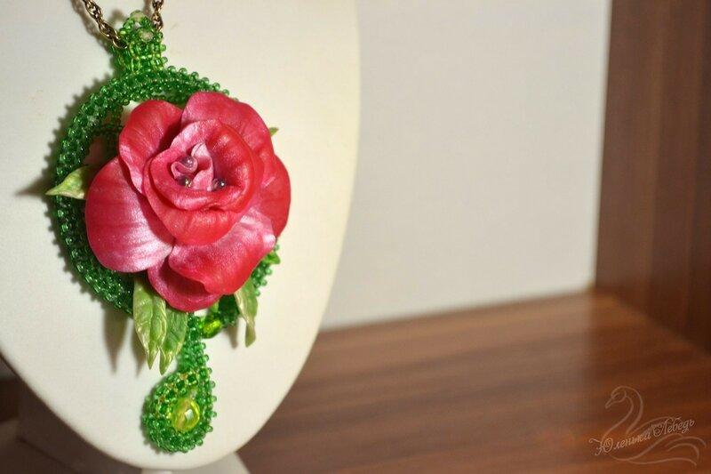 Альбом пользователя Юленька_Лебедь: Кулон цветок4.JPG