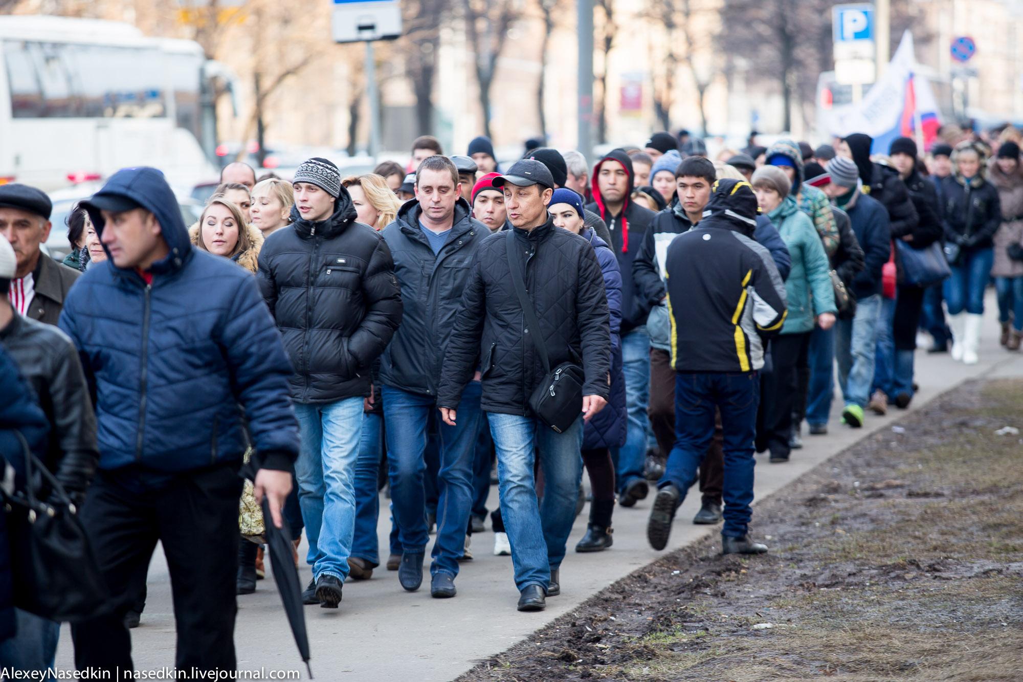 КРЫМНАШ-2017. Как люди шли на народный праздник (ФОТО) GA8A5300.jpg