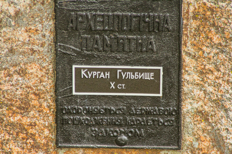 Chernihiv-47.jpg