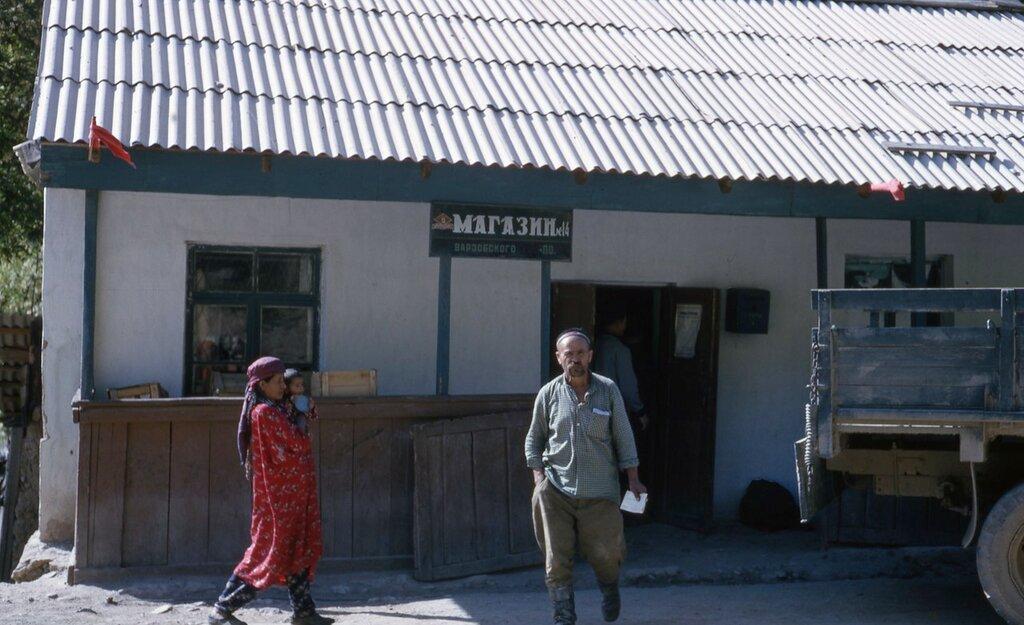 MA25 Samarkand Erevan Kiev Dushanbe Tashkent etc img810.jpg