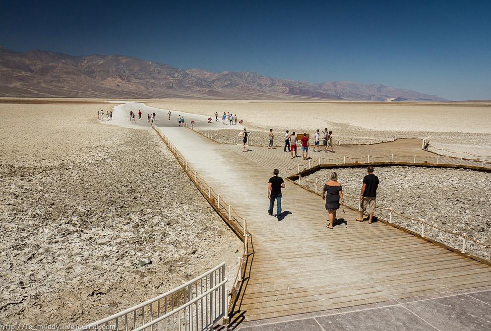 18. Сейчас эта местность представляет собой бассейн, накапливающий воду из нескольких небольших