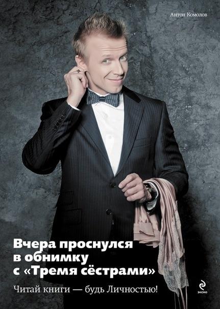 Рекламное агентство Y&R Moscow  Kia Cerato