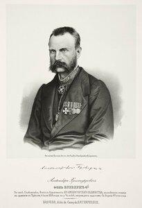 Александр Христофорович фон Бреверн, в чине полковника, флигель-адъютант Е.И.В.