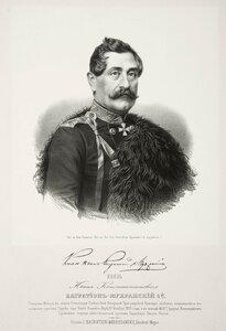 Князь Иван Константинович Багратион-Мухранский, генерал-майор