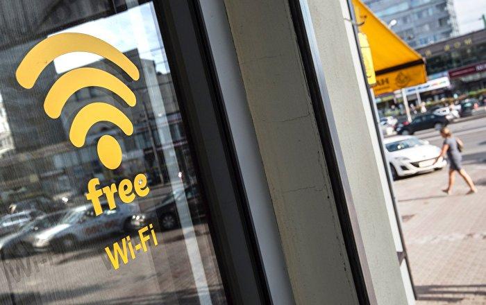 Около 18% точек доступа Wi-Fi в столицеРФ незащищены отвзлома